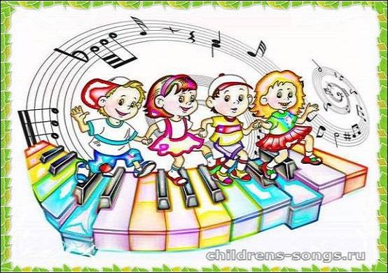тексты детских песен