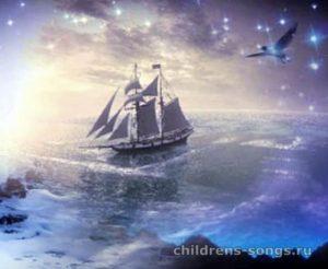текст песни «Маленький принц»