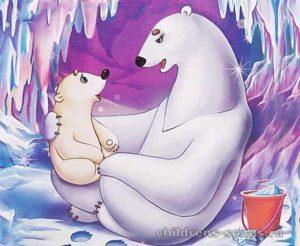 текст «Колыбельной Медведицы»