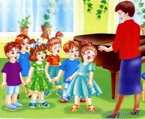 текст песни «До свидания, детский сад»