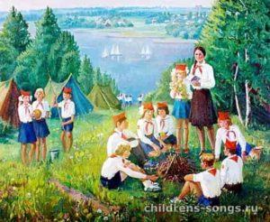 текст песни «Кораблик детства»