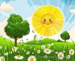 текст песни «Светит солнышко для всех»