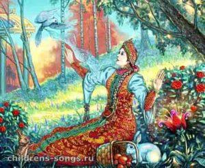 песня Настеньки из «Аленького цветочка»