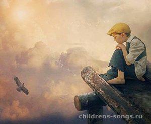 текст песни «Орлята учатся летать»