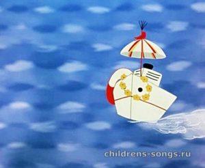 текст песни «Синяя вода»