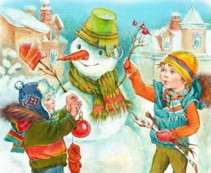 текст песни «Снеговик»