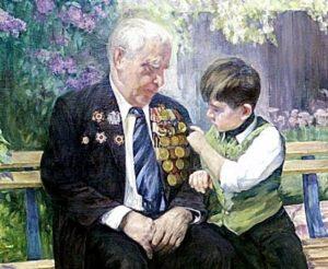текст песни «Мой дедушка – герой!»